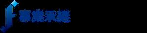 【公式】事業承継フォワード|事業承継のご相談は弁護士が経営する株式会社M&Aフォワード